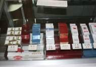 2002년 200원하던 운동화가 1만원 … 북한 생필품 가격 수십배 뛰었다