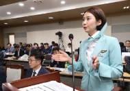 """국감 출석 대한항공 승무원 """"몸매 드러나는 유니폼 성 상품화"""""""