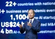 이젠 'AI굴기'…3년간 AI인력 100만명 키우겠다는 중국 화웨이