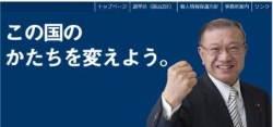 """[단독] """"독도쪽 보며 일본 땅이라고 느껴"""" 아베 새 내각 망언 시작됐다"""