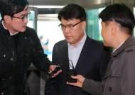 이재만 한국당 전 최고위원 구속…대구시장 경선 관여 혐의
