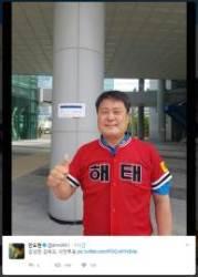 """[단독] 김성한 """"증거도 없는데 국감 불러···선동열도 답답"""""""