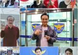 '몰카' 근절 합시다…연예인 30여명 캠페인 나선다