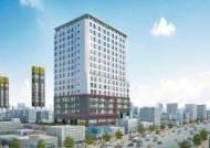 [분양 포커스] 워라밸 누리는 직주근접 역세권 소형 오피스텔·도시형생활주택