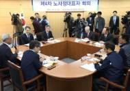 [단독]노사정위에서 국민연금 개혁 논의 합의