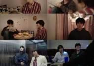 """""""희극적인 하룻밤""""…'밤치기' 발칙한 원나잇의 끝"""