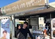 """""""누나 고마워요""""... 서강준, 이국주 커피차 선물 인증"""