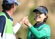 25개월만에 돌아온 전인지, LPGA 하나은행 챔피언십 우승