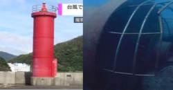 <!HS>태풍<!HE>에 감쪽같이 사라진 日등대, 250m 떨어진 해저서 발견