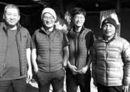 [미리보는 오늘] '히말라야 원정대 사고' 신속대응팀이 출발합니다