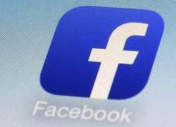 """페이스북 2900만명 <!HS>해킹<!HE> 피해…""""일부 금융정보 포함 가능성도"""""""