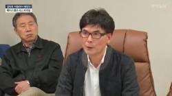 """""""정준모씨는 원정대 격려차 동행했던 산악회 이사"""""""