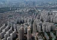 """자영업 대출서 '부동산업' 비중 28%→40% 급증…""""집값 상승 부추겨"""""""