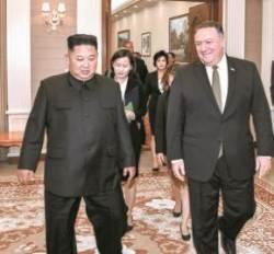 """""""김정은, 폼페이오 만남서 핵리스트 신고 거부했다"""""""