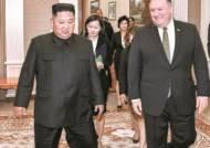 """日매체 """"김정은, 폼페이오 '핵 리스트' 요구 거부…先신뢰구축 강조"""""""