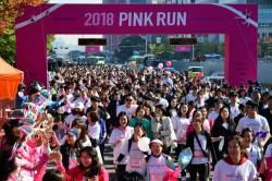 [경제 브리핑] <!HS>아모레퍼시픽<!HE> '핑크런' 서울 대회 개최