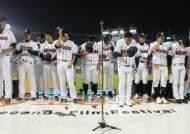 홈런·타점·다승 … 뭘 해도 '두산 베어스'