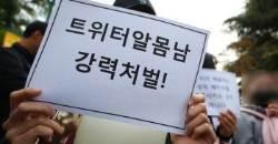 """'알몸男 침입' 동덕여대 학생들 """"학교는 뭘 했나"""""""