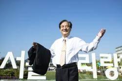 """한국에 빠진 일본인 """"아리랑을 한에 가두지 말라"""""""