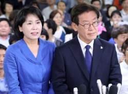 """""""혜경궁 김씨는 이재명 부인 아닌 팬카페 50대 男"""""""