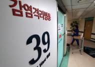 """질병관리본부 """"메르스 사태 16일 0시 상황종료""""…발생 38일만"""
