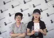 ㈜이노팜 닥터림스, 왕홍마케팅으로 중국시장 공략 본격 시작