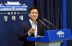 """靑, 업무추진비로 2차 결제 주장에 """"같은 카드로 두팀이 식사"""""""