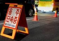 김진태 의원 보좌관, 음주운전 적발…면허정지 수치