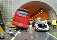 단풍놀이 전세버스 안전 주의보…평소보다 교통사고 20% 늘어