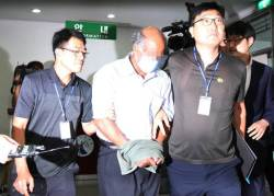 20년 전 대구 여대생 사망사건 주범, 스리랑카서 '<!HS>성추행<!HE>죄' 기소