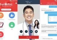 동남아도 원격진료 한창인데…한국은 의료법 막혀 19년째 헛바퀴