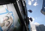 """[안장원의 부동산 노트]""""서울 유주택자 금리 1% 가산""""... '핀셋 인상'이 금리 딜레마 풀까"""
