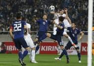 일본, 우루과이 상대 2-1로 전반 마무리