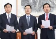 [미리보는 오늘] 헌법재판관 공백, 마무리 될까?…국회 후보자 표결