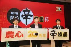 중국서 신라면배는 '신의 한 수'