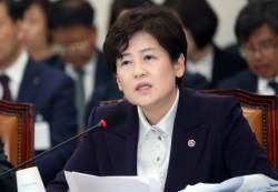 """'정유라 옹호' 강은희에 """"사과해라"""" """"지난 일, 못한다"""" 설전"""