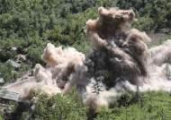 """CTBTO """"北풍계리 핵사찰 참여할 기술·장비 준비 완료"""""""
