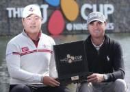 """""""이런 좋은 기회가..."""" 고향서 열리는 PGA 대회에 설레는 임성재"""