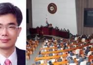 """김상환 대법관 후보자도 국제인권법연구회 활동...""""공부하고 싶어서 가입"""""""