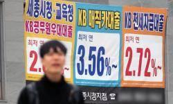 31일부터 대출받기 더 어려워진다...고DSR 기준 70%로 확정…