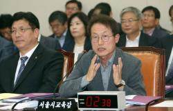 """조희연 """"학교 밖 청소년에 월 20만원 수당 주겠다"""""""