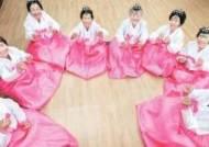 [행복한 마을] 폐교 리모델링해 문화예술 공간 활용 … 주민 화합의 장 '활짝'