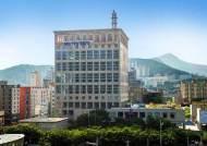 국내 유일 '항만경찰대' 유명무실…텅빈 사무실에 임대료만 꼬박꼬박