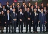 [사진] 다우존스 지속가능경영지수 편입 기업 인증식