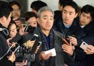 """블랙리스트 내부고발한 유진룡···""""유진룡도 시행하라 지시"""""""