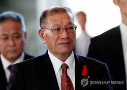"""日 영토담당상 """"<!HS>독도<!HE>는 일본 고유영토"""" 망언"""