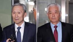 '계엄령문건' 의혹 한민구·김관진, 검찰 고강도 조사 받고 귀가