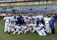 야구 대표팀, 세계선수권 체코전 콜드게임 승리