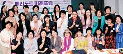 [<!HS>나눔<!HE>의 기쁨 대전 <!HS>위아자<!HE>] 여성 창업 도우미 역할 톡톡 … 4년 새 회원사 87개로 늘어