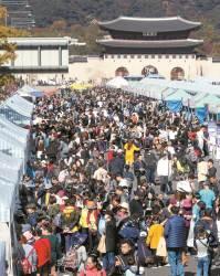 [사진] 위아자, 전국 38만5000명 나눔축제